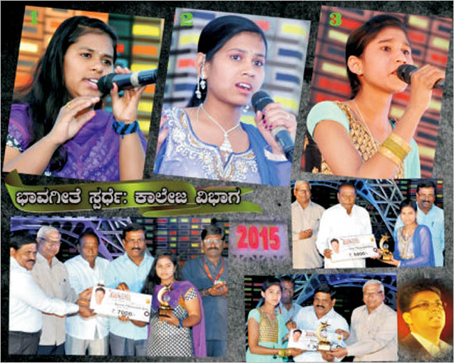 Satish_Sugars_Talent_Awards_1.jpg